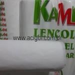 lencol de papel uso hospitalar-foto acigol 81 34451782-DSC01852