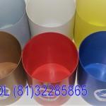 Lixeira seletiva 12 LITROS 8 cores profesional-Acigol Recife 81 32285865IMG_20180813_194532768