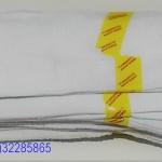 PANO DE PIA ALVEJADO-ACIIGOL RECIFE 81 32285865-IMG_20180814_194654348